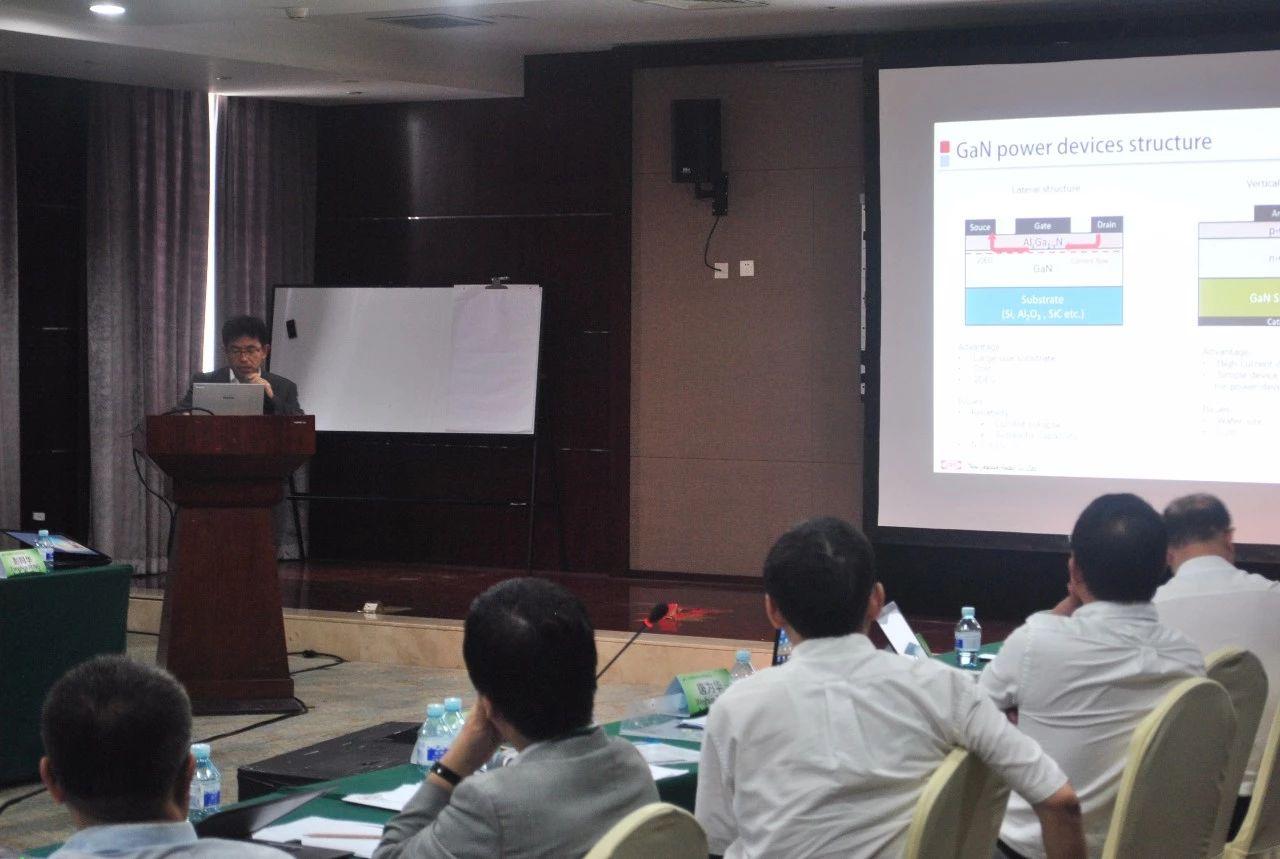 新日本无线功率器件开发部部长新井 学作主题演讲.jpg