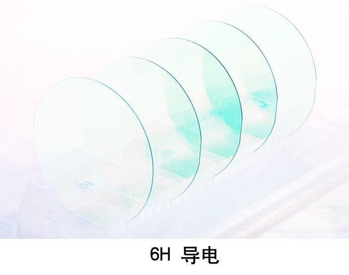 天科6H导电.jpg